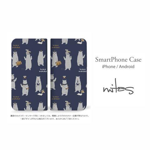 クスグルジャパン (カーゴチーフ 総柄 BU) ベルトなし 手帳型 全機種対応 送料無料 スマホケース iPhone Xperia AQUOS Galaxy  [mset-39954851]