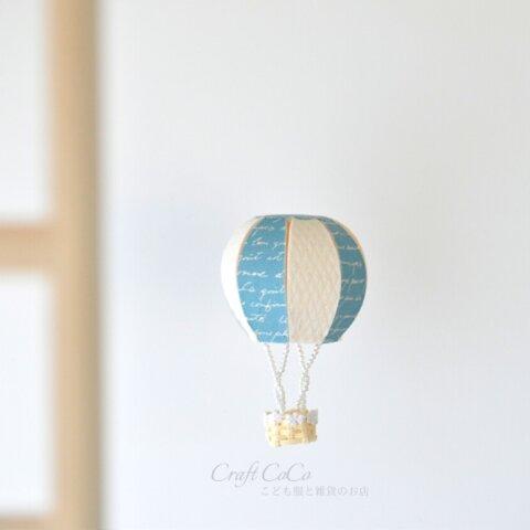 ゆらゆら 気球型モビール アルファベット ブルー