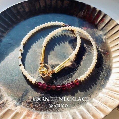 NC220-39淡水パール&ガーネット asymmetry*天然石ネックレス* 送料無料