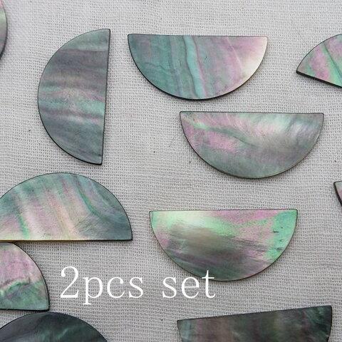 【再販】2個セット!半円プレート(穴なし) 天然ブラックシェル   貝/カボション/ハーフムーン