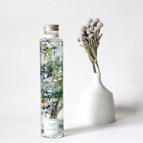 herbarium・ドルフィン(ロングサイズ)