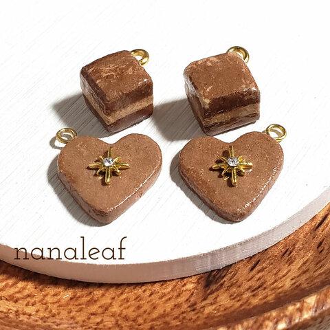 【特価】チョコレートケーキ&クッキーみたいなカン付きパーツ ハート&スクエア ◇ 木粉粘土  N000005