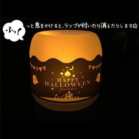 ハロウィン♪キャンドルランプ