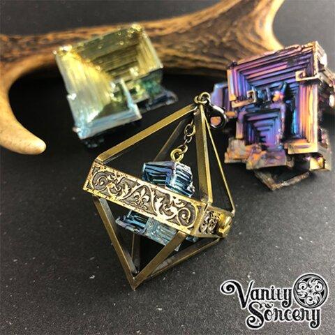 真鍮×ビスマス結晶ペンダントトップ ≪星の揺籃≫ ペンデュラム型 一点物