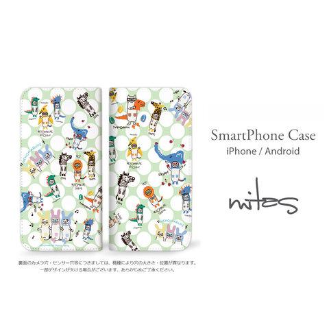 クスグルジャパン (ネコまるけ×かぶりもの) ベルトなし 手帳型 全機種対応 送料無料 スマホケース iPhone Xperia AQUOS Galaxy  [mset-39353251]