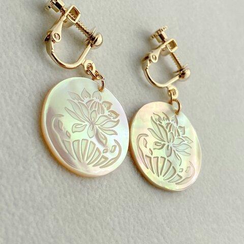 【受注製作品】【送料無料】夜光貝の蓮の花のピアス または、ノンホール樹脂ピアス