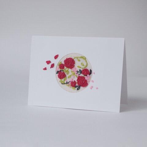薔薇の刺繍 立体的なメッセージカード