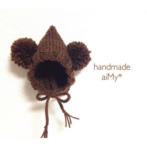 【受注製作】色が選べるボンボンお耳の小人ニット帽