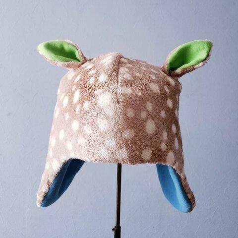 子バンビ帽子▲ 54size・目安5~8歳