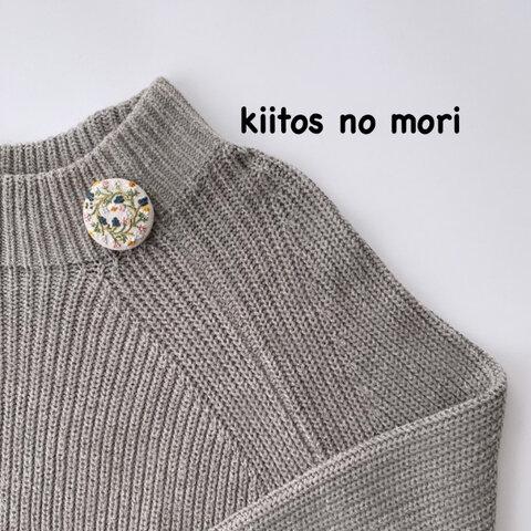 野花の手刺繍くるみブローチ