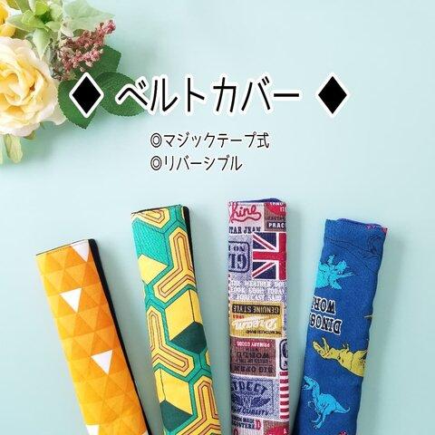 水筒ひもカバー【送料無料】