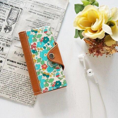 エメラルドグリーン◆iPhoneケース◆リバティ手帳型スマホケース