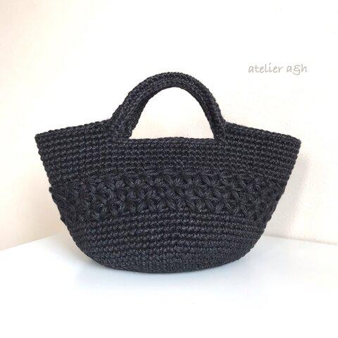 ✳︎秋冬カラー✳︎《受注製作》リフ編み 麻ひもバッグ カゴバッグ ブラック