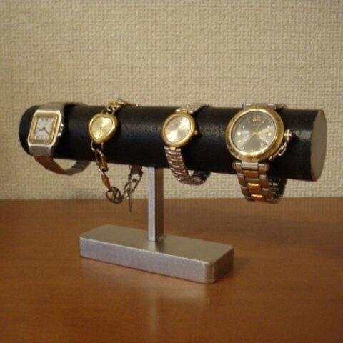 腕時計 飾る ブラック4本掛けインテリアどっしり腕時計スタンド No.130113