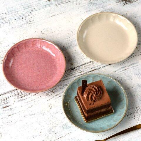 【お買い得 取皿 3枚セット】ケーキ皿 14.5cm フルート 3color 日本製 /r105