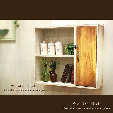 【送料無料】アンティーク風 扉付きシェルフ 木製 棚 ホワイト&ナチュラル