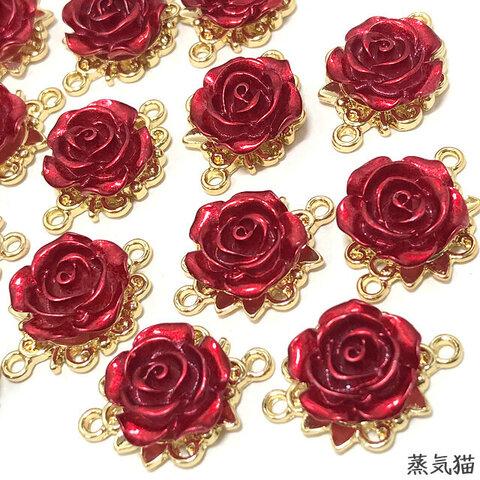 【コネクター】赤い薔薇チャーム 6個【薔薇の花 素材】