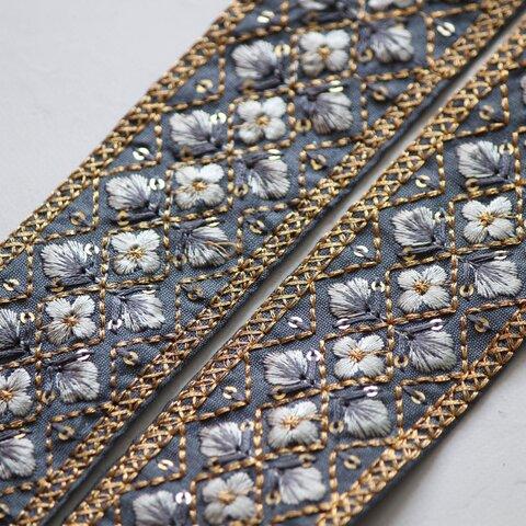 インド刺繍リボンᢂシルクリボン【グレー】刺繍リボン 刺繍リボン トリム ブレード ジャガードリボン チロリアンテープ レース チュールレース