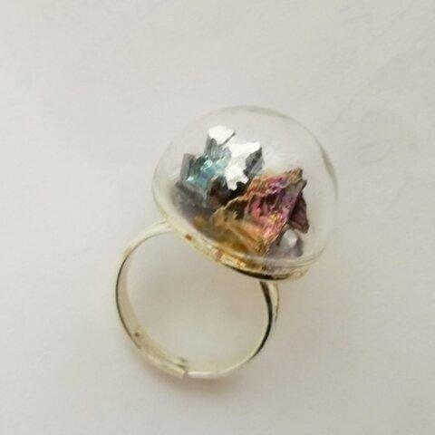 ビスマス人工結晶・ドームの中で輝いて リング(B)