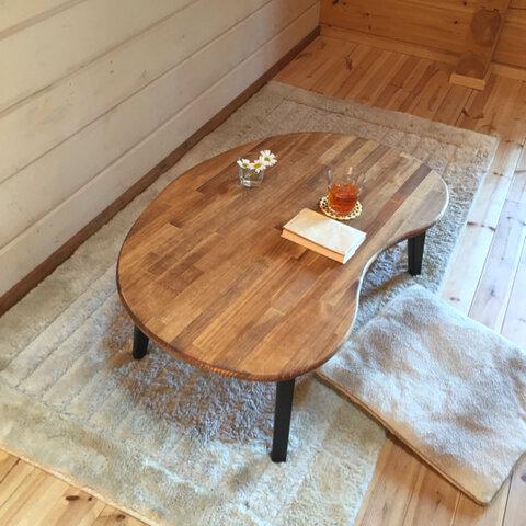 折りたたみ そら豆  ローテーブル