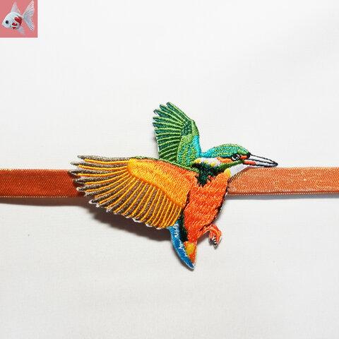 ◆鳥の刺繍帯留め飾り①