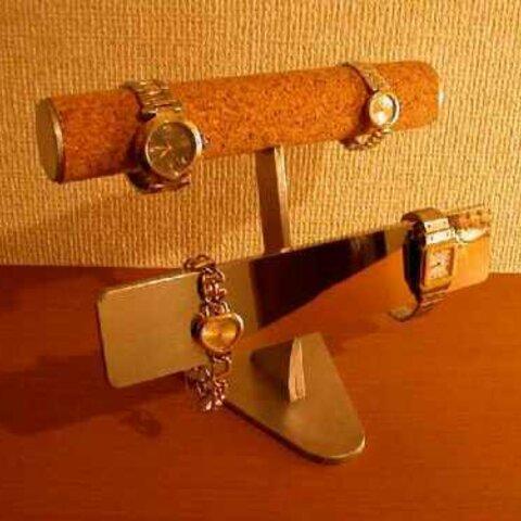 コルク&バー腕時計スタンド