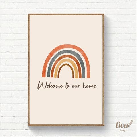 【送料無料】「お好きな文字入れ可能!!」インテリアポスター インテリアアート【rainbow】A4サイズ