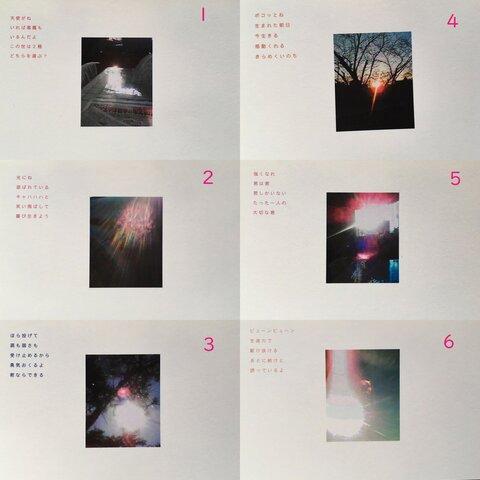 メッセージ入りポストカード2種類セット~open heartシリーズ2