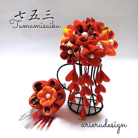 つまみ細工 七五三赤の花飾り