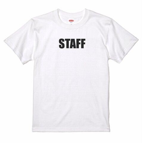 スタッフTシャツ U001 白