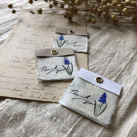 手漉き紙のサンキュータグ(ムスカリ)