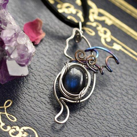蝙蝠羽の宝石猫*ブルーラブラドライト