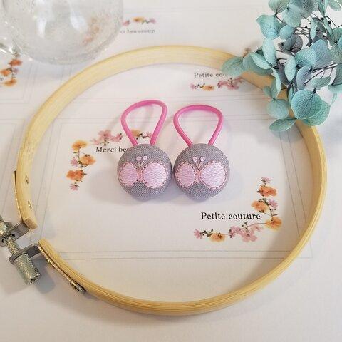 ちょうちょ(ピンク) キッズ・2個セット・手刺繍ヘアゴム