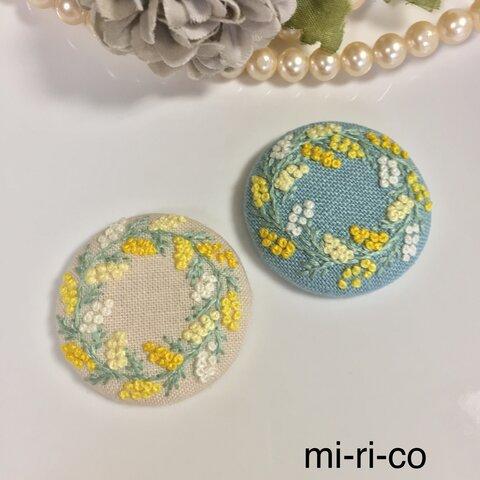 ミモザの花刺繍 ブローチ/ヘアゴム