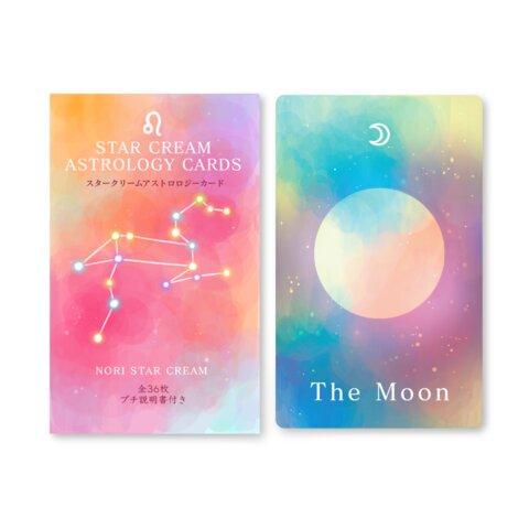 きらきら星の占いカード★スタークリームアストロロジーカード(巾着袋&プチ説明書付き)