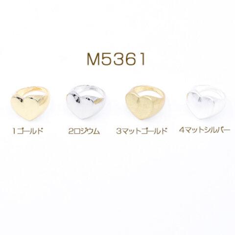 M5361-4  6個  印台リング 指輪 ハート型 16×18mm  3×【 2ヶ】