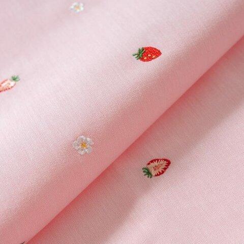 刺繍生地 【いちご/ピンク】 カットクロス 綿ポリ