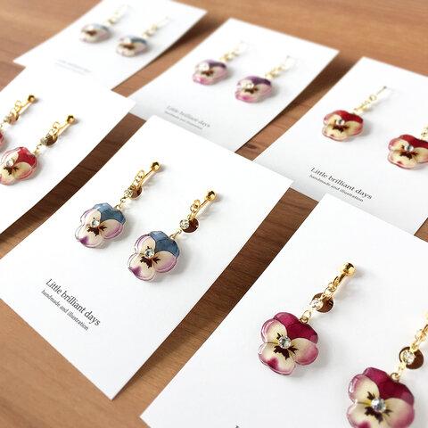 Viola drop earring【秋冬カラービオラの花のゆらゆらピアス・イヤリング】