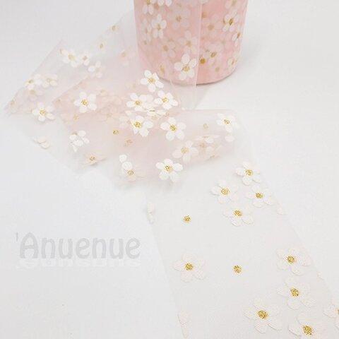 フラワーチュールリボン【 Sakura / Pink】60mm×2m