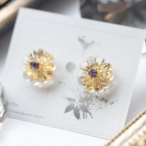 硝子菊(金紫)のピアスorイヤリング