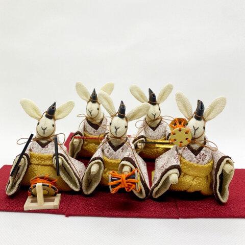 ちょこんとかわいい うさぎの五人囃子
