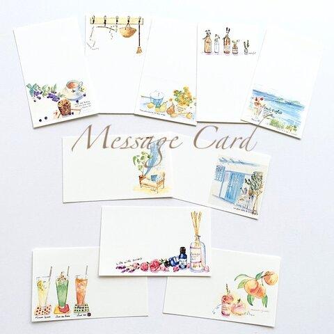 夏の水彩イラストメッセージカードセット