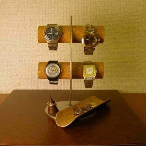 腕時計スタンド 三日月腕時計スタンド ロングトレイ、指輪スタンド付き  80703