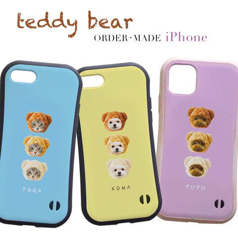 グリップケース クマちゃん ペット うちの子 iPhoneケース スマホケース
