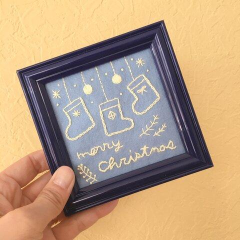 クリスマス・刺繍フレーム(靴下)