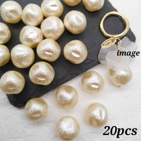 【brsr4257pprr】【20pct】 acrylic pearl beads