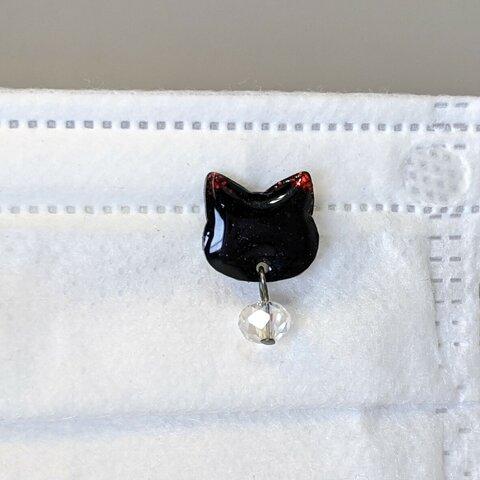 2way 黒猫 キラリビーズ マスクマグネット