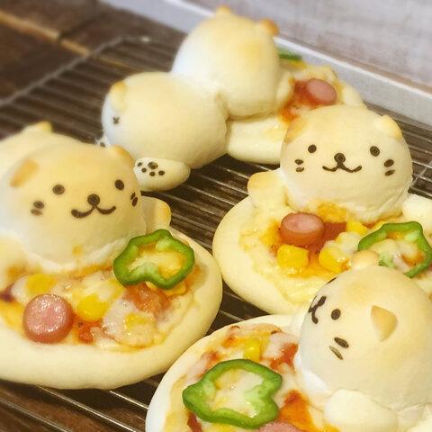 【冷凍発送】ネコのピザパン