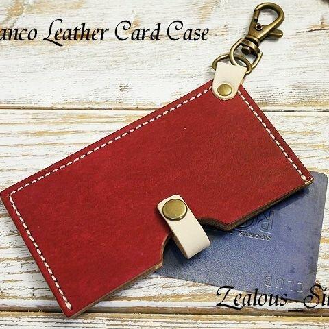 送料無料 ペタンコカラフル カードパスケース ハンドメイド 姫路レザー lcc82 手染めボルドー