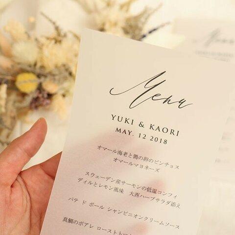 結婚式  透け感の可愛い トレーシングメニュー表 ウェディング  シンプル 10部から menu0033